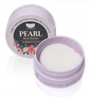 Патчи для глаз с маслом ши и жемчужной пудрой PETITFEE KOELF Hydro gel pearl & shea butter eye patch 60 шт: фото