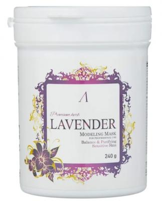 Маска альгинатная для чувствительной кожи Anskin Herb Lavender Modeling Mask 700мл: фото