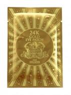 Патчи для глаз гидрогелевые с 24К золотом Baviphat Urban Dollkiss Agamemnon 24K Gold Hydrogel Eye Patch 2,8г: фото