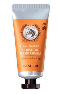 Крем для рук с лошадиным жиром THE SAEM Royal Natural Horse Oil Hand Cream 50мл: фото