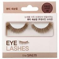 Накладные ресницы THE SAEM Eyelash Clear Line 3 коричневые: фото