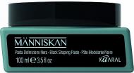 Паста Черная моделирующая с черным углем KAARAL MANNISKAN Black Shaping Paste 100мл: фото