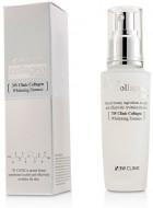 Эссенция осветляющая с коллагеном и ниацинамидом 3W CLINIC Collagen Whitening Essence: фото