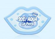 Маска-патч для губ BERRISOM SOS OOPS AQUA LIP PATCH 30шт: фото