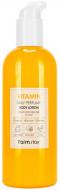 Лосьон для тела парфюмированный с витаминами FarmStay Vitamin Daily Perfume Body Lotion 330мл: фото