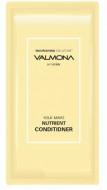 Набор для волос: Кондиционер ПИТАНИЕ EVAS VALMONA Nourishing Solution Yolk-Mayo Conditioner, 10мл*50шт: фото