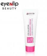 Крем восстанавливающий с аллантоином EYENLIP Vivid Allantoin Recovery Cream 50мл: фото