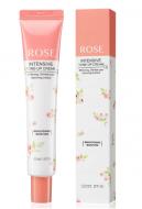 Крем для лица с экстрактом розы SOME BY MI ROSE INTENSIVE TONE-UP CREAM 50мл: фото