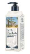 Бальзам для волос Milk Baobab Perfume Treatment White Musk 500мл: фото