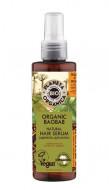 Сыворотка для волос Planeta Organica Organic baobab 150мл: фото