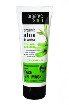 """Гель-маска для лица увлажняющая Organic Shop """"Мадагаскарское алоэ"""" 75мл: фото"""