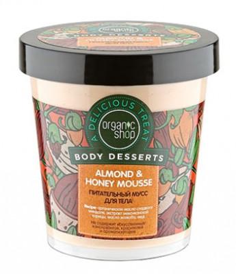 Питательный мусс для тела Organic Shop Almond & Honey Mousse 450мл: фото