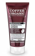 Био-маска для волос кофейная Organic Shop Naturally Professional