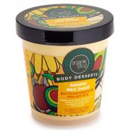 """Крем для тела восстанавливающий Organic Shop """"Banana Milk Shake"""" 450мл: фото"""