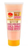 """Бальзам для волос Фрукты Organic Shop """"Розовый грейпфрут"""" 200мл: фото"""