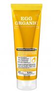 """Био-бальзам для волос яичный Оrganic Shop Naturally Professional """"Ультра восстанавливающий"""" 250мл: фото"""