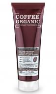 """Био-бальзам для волос кофейный Оrganic Shop Naturally Professional """"Быстрый рост волос"""" 250мл: фото"""
