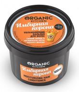 Увлажняющий бальзам для волос Organic Kitchen