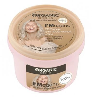 Топ-крем для проблемной кожи от @annabelis5 Organic Kitchen