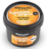 Крем-питание для лица Organic Kitchen