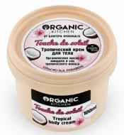 Крем тропический для тела от блогера @kdukalis Organic Kitchen