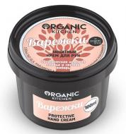 Защитный крем для рук Organic Kitchen