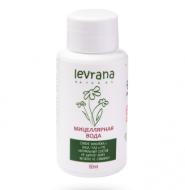Мицеллярная вода Levrana