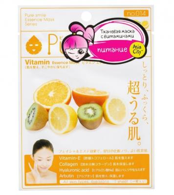 Маска для лица питательная c витаминным комплексом Sunsmile Vitamin Essence Mask 23мл: фото