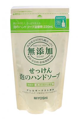 Мыло для рук жидкое пенящееся Miyoshi Additive free bubble hand soap 220мл: фото