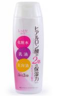 Лосьон-молочко c церамидами увлажняющий Meishoku Emollient extra lotion 210мл: фото