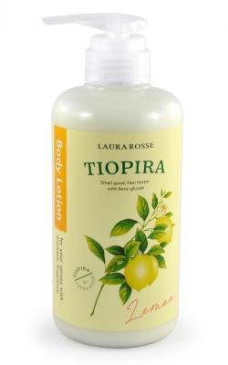 Лосьон-молочко для тела ароматерапия Лимон Laura Rosse Body lotion lemon 500мл: фото
