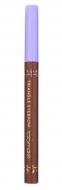 Карандаш для бровей влагостойкий Koji Honpo triangle eyebrow тон 02 коричневый 20г: фото