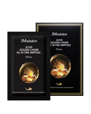 Сыворотка ампульная с золотом и икрой JMsolution Ampoule prime golden caviar 2мл*30шт: фото
