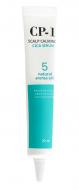 Cыворотка для кожи головы успокаивающая Esthetic House CP-1 Scalp calming cica serum 20мл: фото